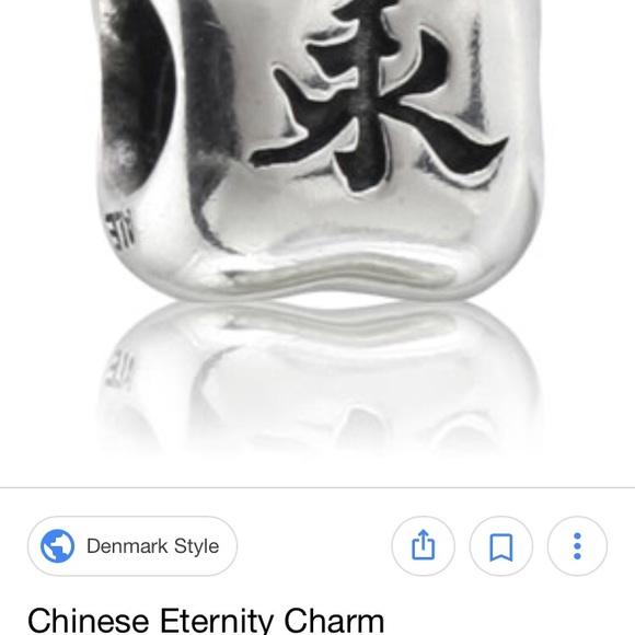 Pandora Jewelry Chinese Eternity Charm Poshmark